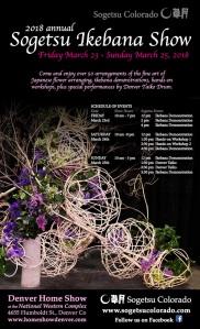 2018_flowershow_